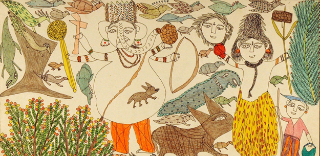 The Inner Eye: Folk Art of India from the William and Ann Oppenhimer Collection